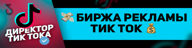 7777-640x160.png