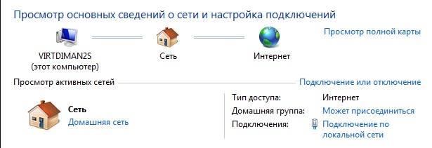 domashnyaya_gruppa7.jpg