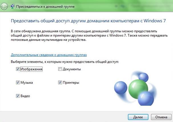 domashnyaya_gruppa8.jpg
