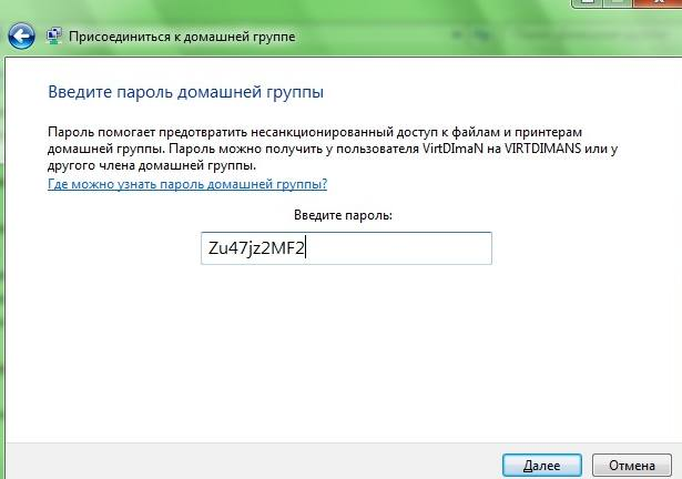 domashnyaya_gruppa9.jpg