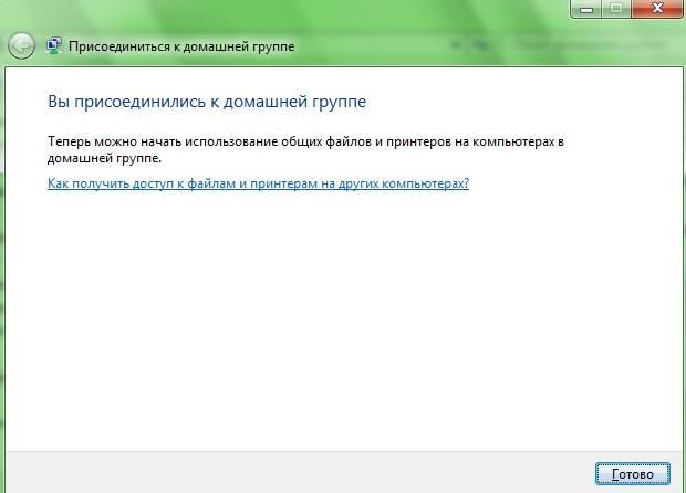 domashnyaya_gruppa10.jpg