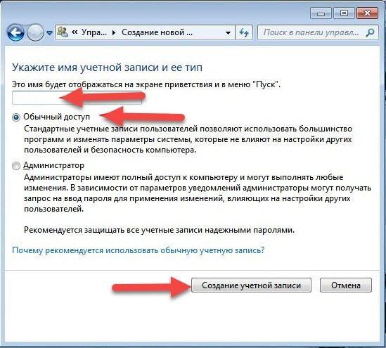 sozd-akkomp-4-549x495.jpg