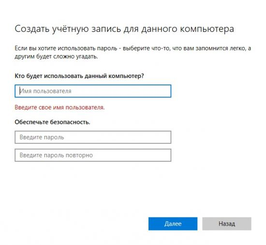 sozd-akkomp-12-550x506.jpg
