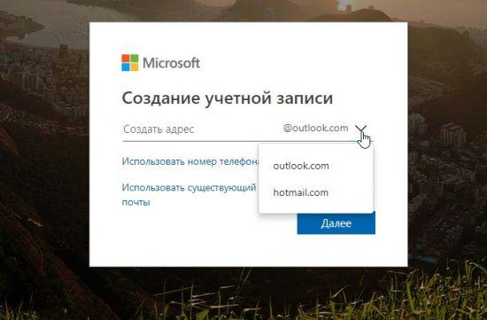 sozd-akkomp-15-550x361.jpg