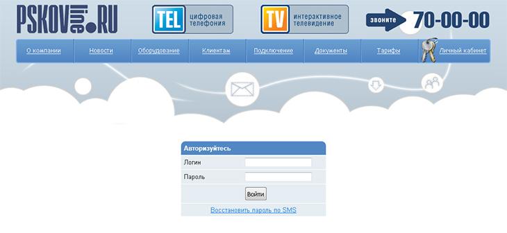 pskovline2.jpg