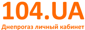 Днепрогаз-личный-кабинет-300x107.png