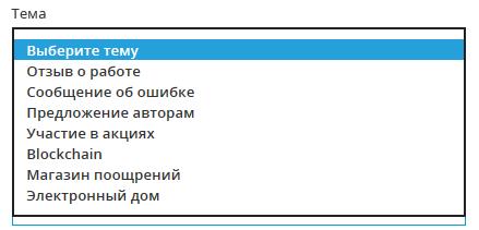 akt-6.png