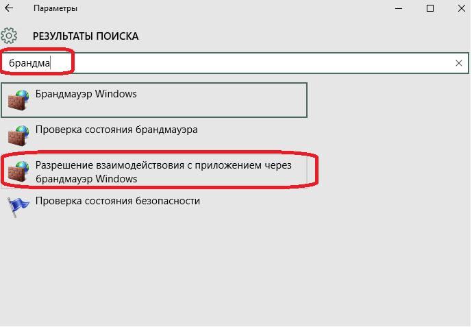 ne_mogu_vojti_v_stim5.jpg