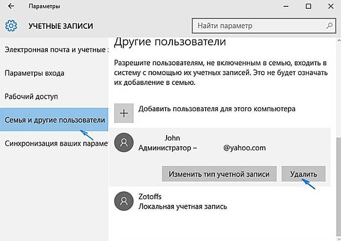 Udalenie-US-Microsoft.jpg