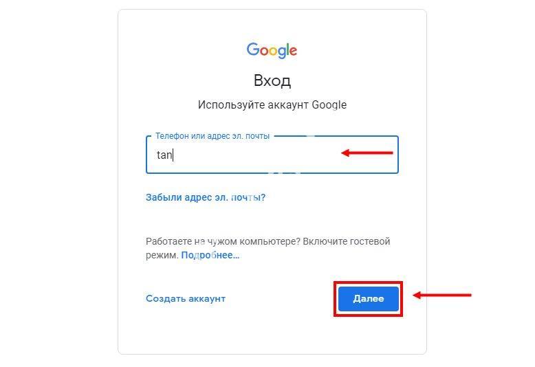 pomenyat-parol-gmail-2.jpg