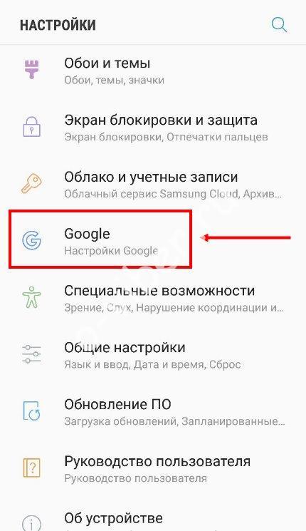 pomenyat-parol-gmail-7.jpg