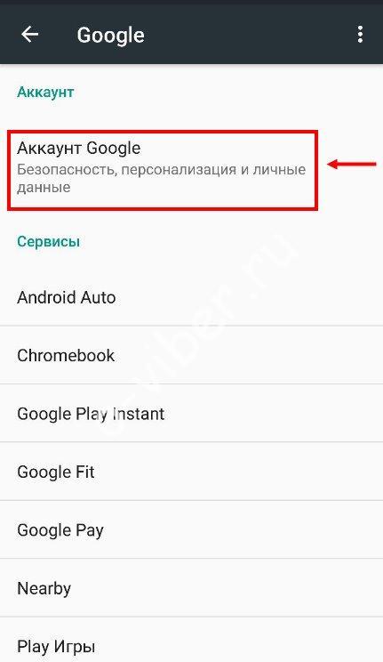 pomenyat-parol-gmail-8.jpg