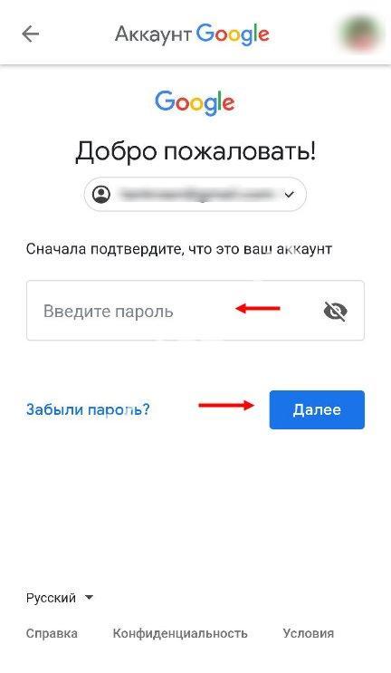 pomenyat-parol-gmail-10.jpg