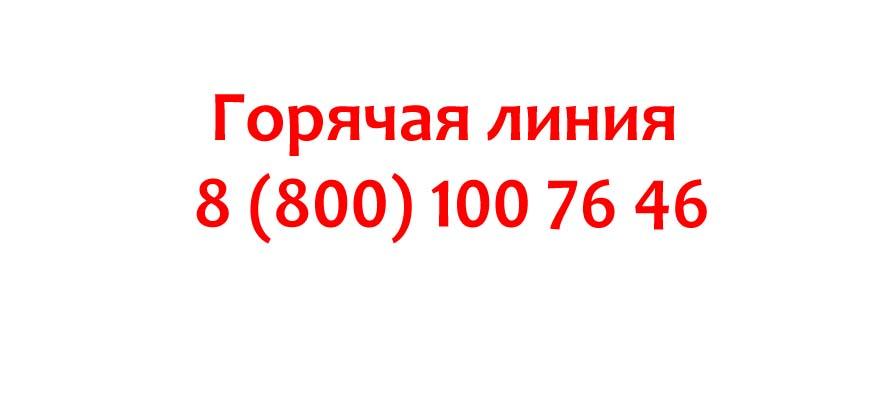 Kontakty-Bajkal-Servis.jpg