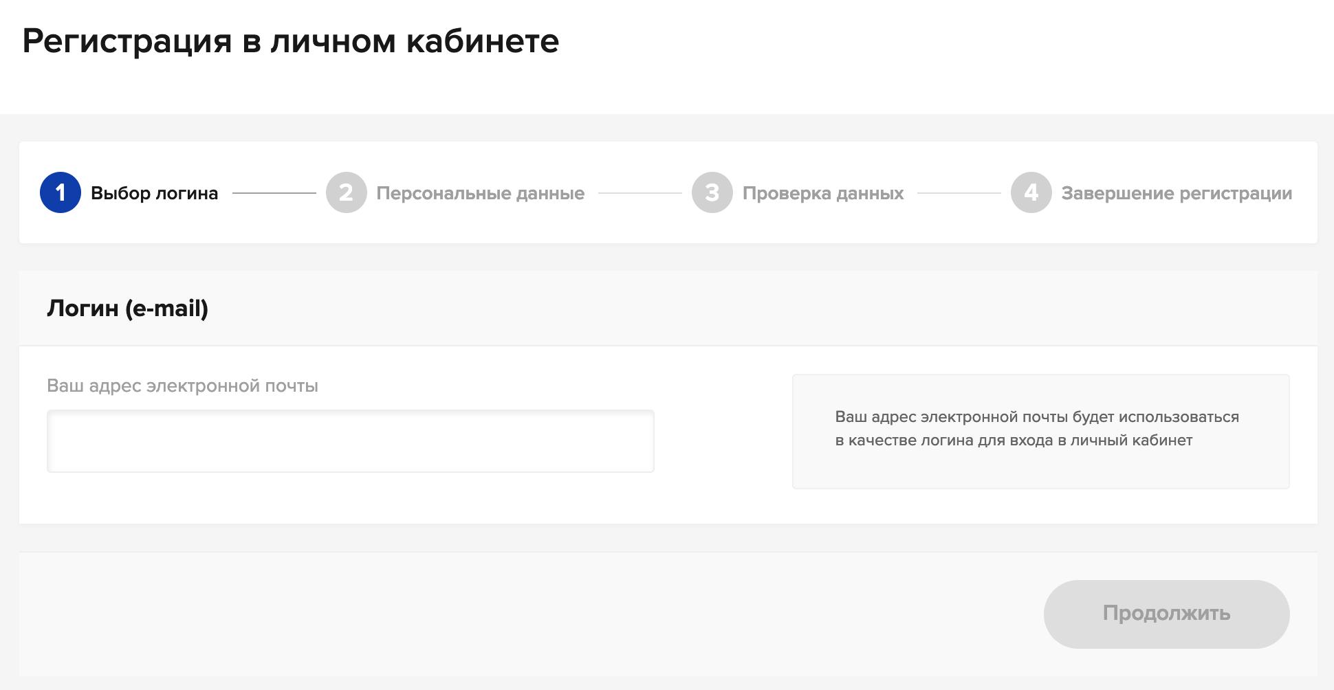 register-ingoss.png