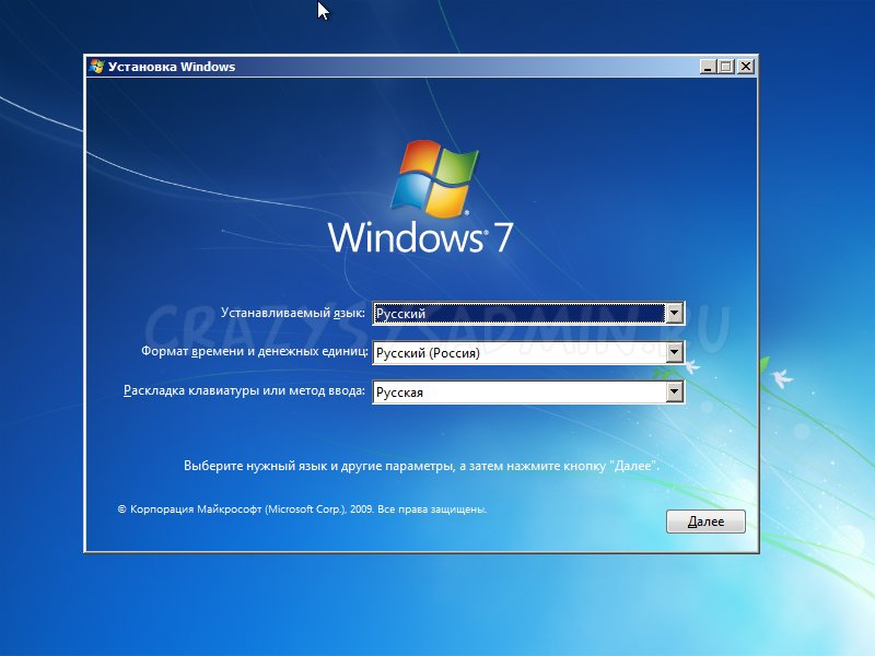 Windows-7-x86-2015-05-07-15-20-19.jpg