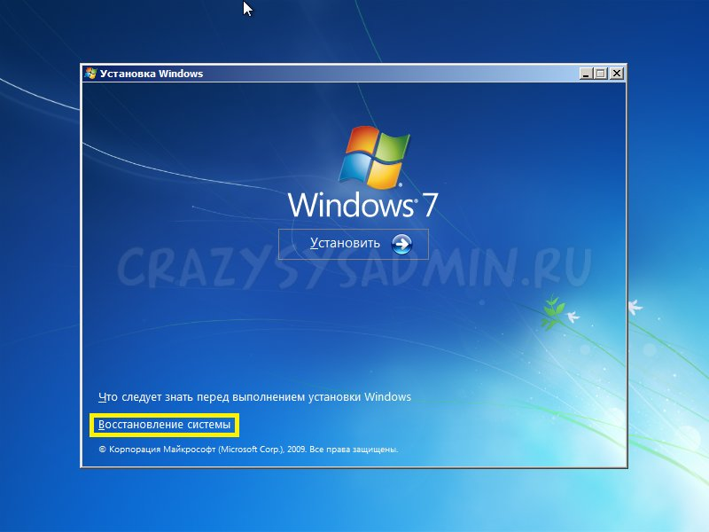 Windows-7-x86-2015-05-07-15-22-35.jpg