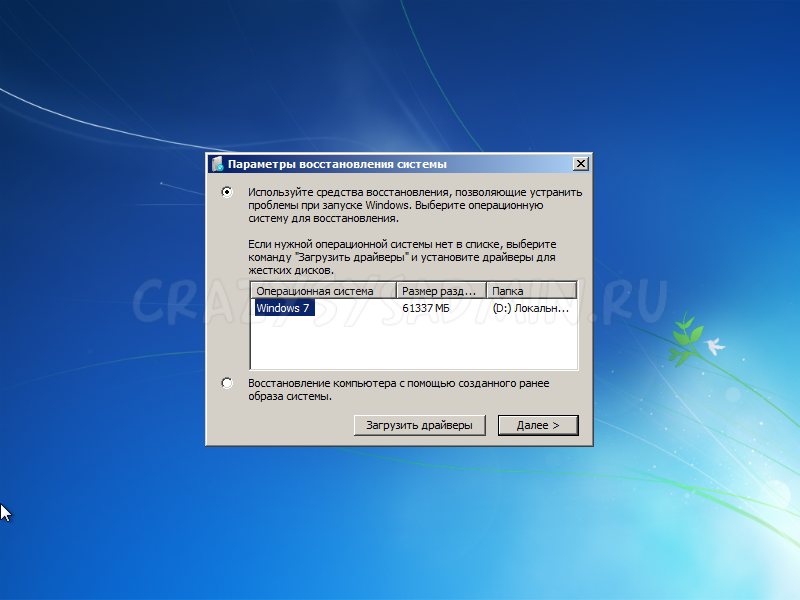 Windows-7-x86-2015-05-07-15-29-13.png