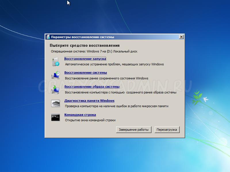 Windows-7-x86-2015-05-07-15-31-50.png