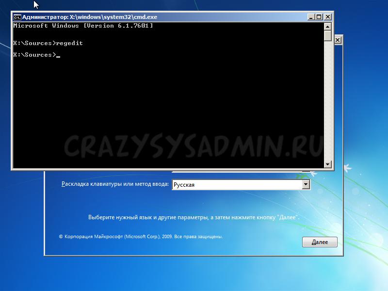 Windows-7-x86-2015-05-08-09-28-53.png