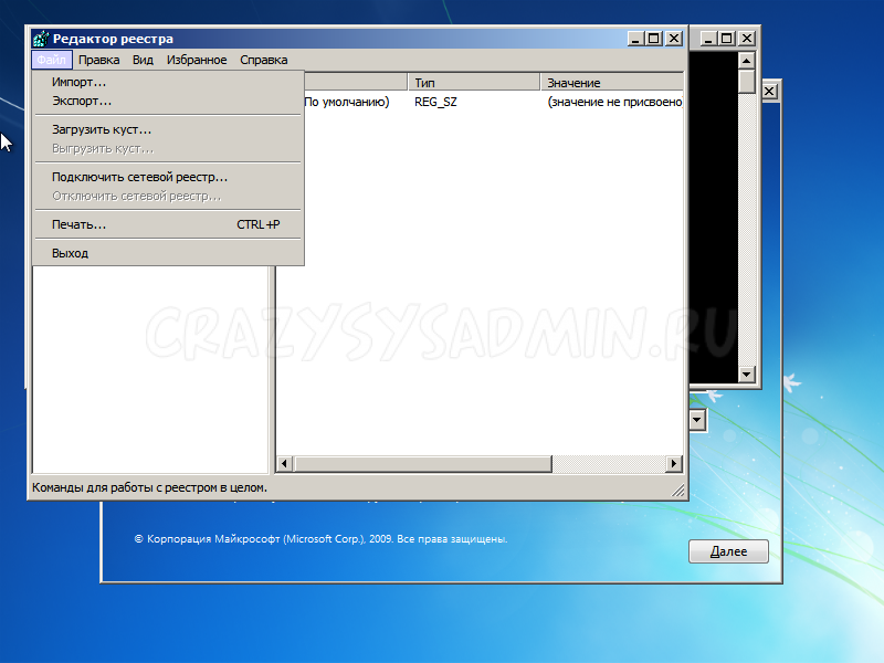 Windows-7-x86-2015-05-08-09-30-36.png
