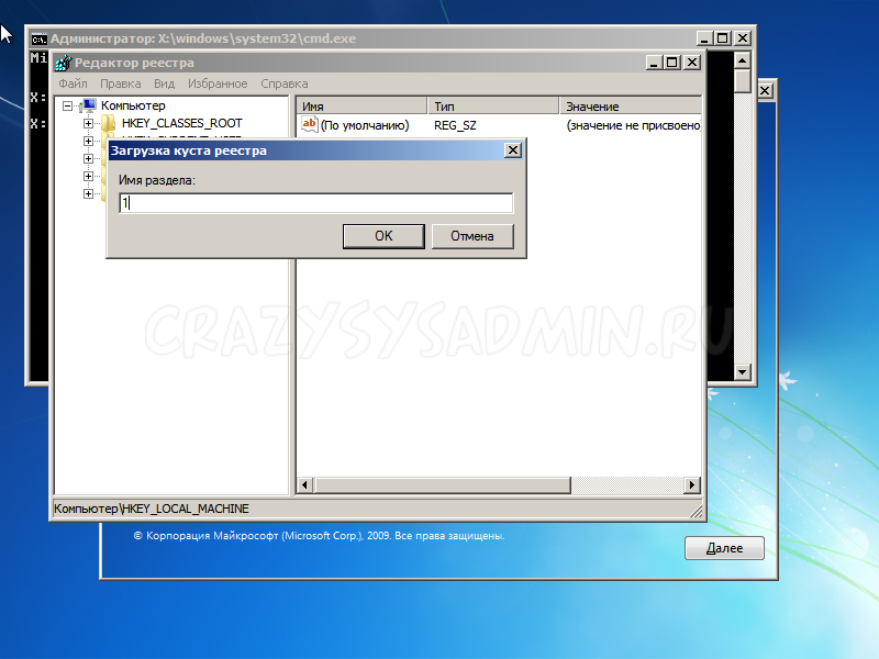 Windows-7-x86-2015-05-08-09-35-20.png