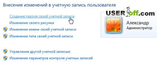 greate-pass.jpg