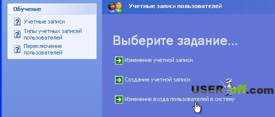 izmenenie-pass.jpg