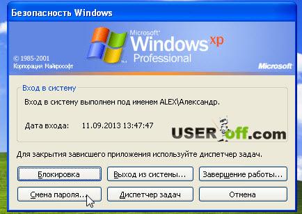 smena-pass.jpg