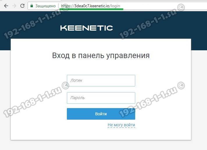 my-keenetic-net-2.jpg