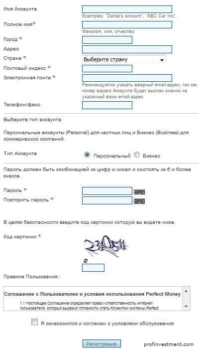 perfect-money-registracija.jpg