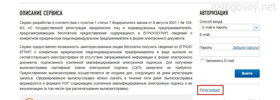avtorizaciya-v-servise.jpg