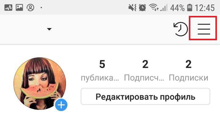 otkryit-menyu-instagram.jpg