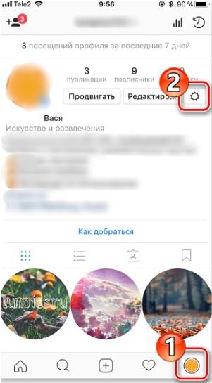 perehod-v-nastroyki-instagram-na-ayfone.jpg