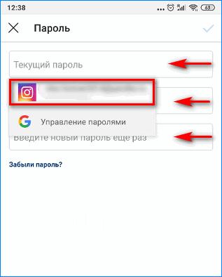 generatsiya-parolya-1.png
