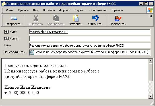 PrimerMail.jpg