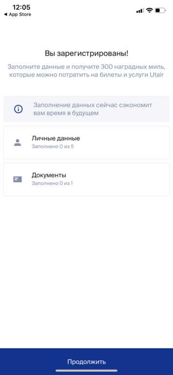 vy-zaregistrirovany.jpg