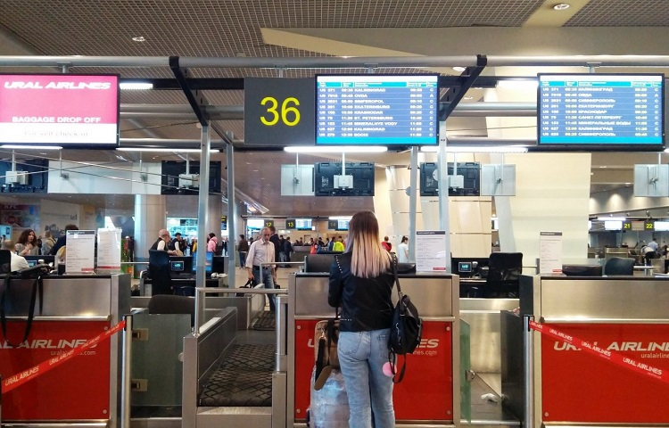 registraciya-na-samolet-ural-airlines.jpg
