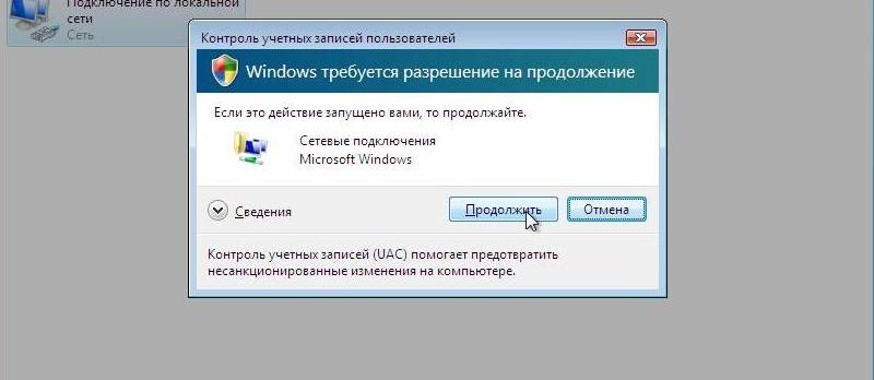 kak-otklyuchit-uac-v-windows-7-%E2%84%961.jpg