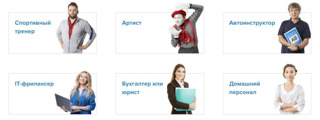 profi-registratsia1-1024x386.jpg
