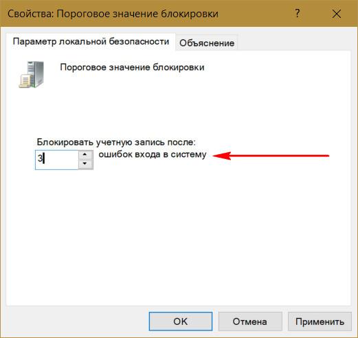 1530514343_skrin_3.jpg