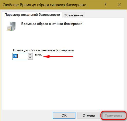 1530514308_skrin_5.jpg