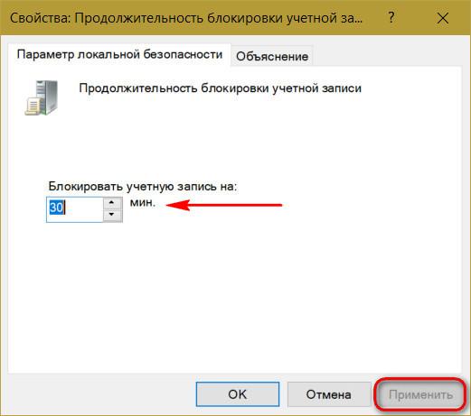 1530514336_skrin_6.jpg
