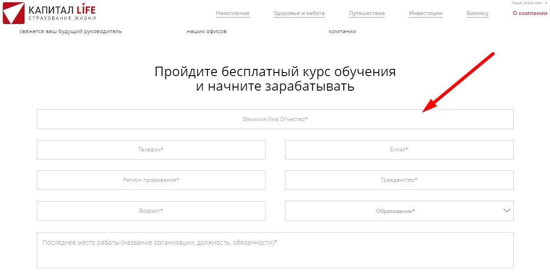 45_zapolnite_anketu_strahovogo_agenta.jpg