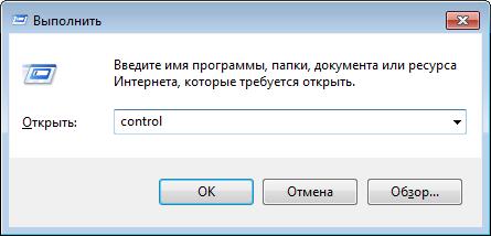 kak-otklyuchit-uchetnuyu-zapis-polzovatelya-ili-administratora-v-windows-72.png