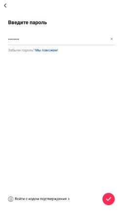 IsplzovatTikTokNaPK_autorizat4.jpg