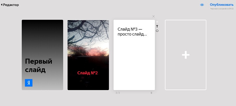 narrativ.jpg