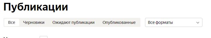 redactor_dzen-3.png