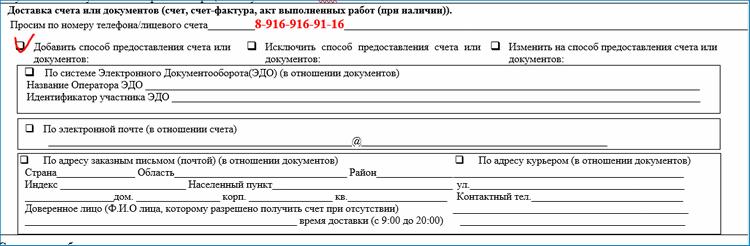Otmetit-nuzhnyj-punkt.png