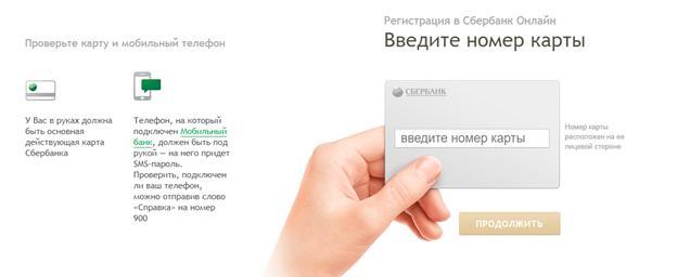 kak-oplatit-homecredit-raznymi-sposobami3.png